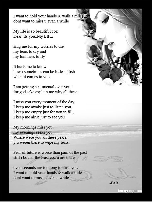 i miss you poem