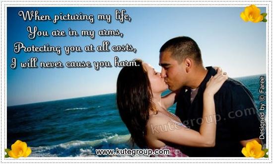 deep love poem